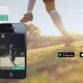 【ラクロス× IT 】Team Hub(携帯無料アプリ)の機能紹介