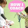 【HOW I COACH】飯塚 菜々恵 ーNanae Iizukaー