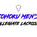 【試合日程&結果一覧】第24回東北学生ラクロスリーグ戦・男子(10月25日更新)