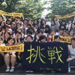 【コーチ決定!】大妻女子大学体育会ラクロス部