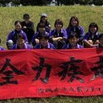 【コーチ募集】実践女子大学体育会ラクロス部 女子ラクロス