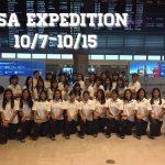 【海外遠征】今秋慶應義塾大学・女子ラクロスチームが米に海外遠征へ!