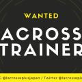 【ラクプラのトレーナー募集サポート企画!】トレーナー募集告知をしたいチームはここをチェック!